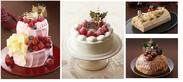 ホールクリスマスケーキ 4種