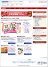 年賀状特集2014トップページ