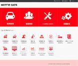 『MOTOR GATE』イメージ画面