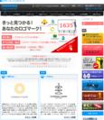 ロゴマーケットTOPページ