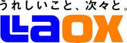 ラオックス ロゴ