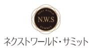第2回NWSロゴデータ