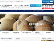 「STYLE BREAD」トップイメージ