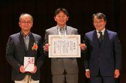 大賞の「アイキッズ〜エコアイディアキッズびわ湖〜」 左からアイキッズの猪熊さん、中村さん、吉田審査委員長