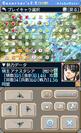 ゲーム画面2:マップ画面