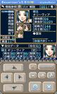 ゲーム画面3:情報画面