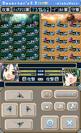 ゲーム画面4:戦闘画面