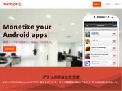 metapsホームページ