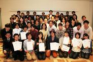 アース・コミュニケーション・アワード2013 集合写真