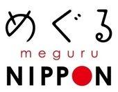 『めぐるKITCHEN』ロゴ
