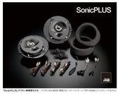 アウディA4(B8系)専用スピーカーパッケージ「SP-A48M」(ハイグレードモデル)