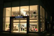ヴァルカナイズ・ロンドン青山店
