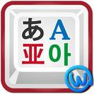 『翻訳キーボード』アイコン