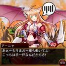 姫奪!!デモンズサーガ 新「ストーリー」アーニャ