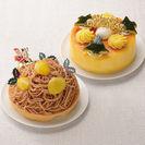 モンブラン&フローマジュのクリスマスケーキ