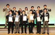 キャリア大学アワード2013 受賞企業
