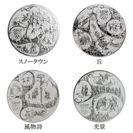 1キロ銀貨4種