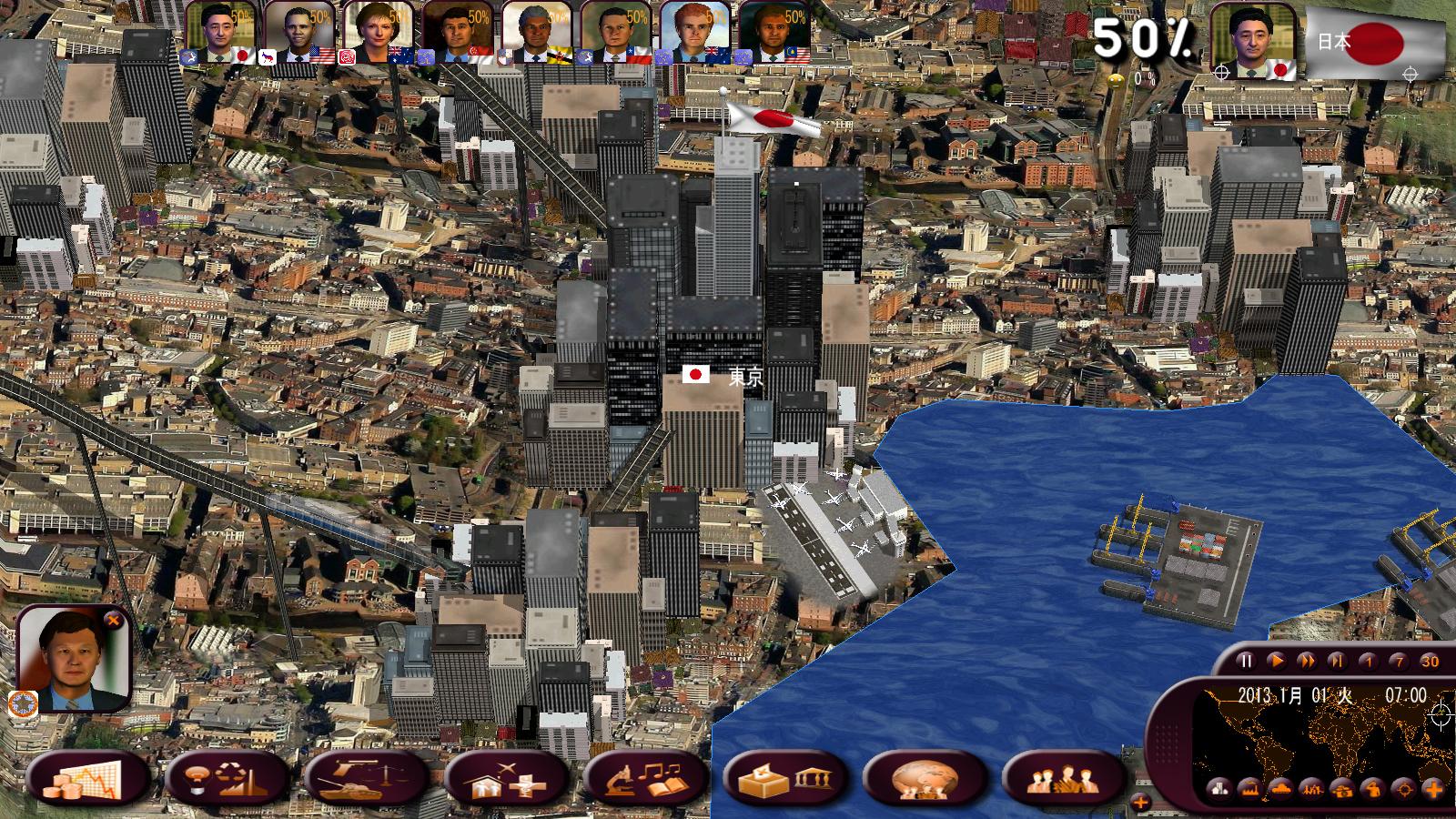 DirectX9 のページ - sky.geocities.jp