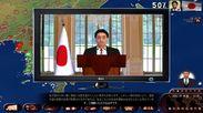 テレビ演説機能