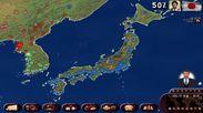 日本周辺マップ