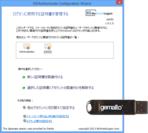 Windowsログオンユーザの証明書選択