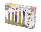 RING10 つみきの王国