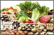 しゃぶしゃぶ温野菜素材イメージ