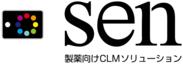 sen 製薬向けCLMソリューション