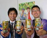 福島梨×氷結コラボ缶