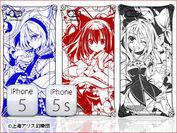 『東方Project』iPhone 5sケースしろきつね氏デザイン3種類