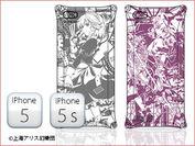 『東方Project』iPhone 5sケース逢魔刻壱氏デザイン2種類