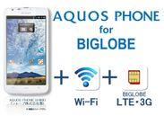 「Wi-Fi(R)ほぼスマホ」(AQUOS PHONE for BIGLOBE)イメージ図