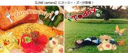 【LINEcamera】スージー・ズースタンプ使用例