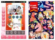 筆姫2014 メイン画面と無料スタンプ素材
