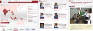 留職プロジェクト実績とレポートが見られる留職マップ
