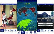 旅行&出張記録アプリ「TRIP」
