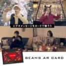 BEAMS AR CARD