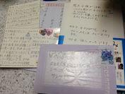 子ども達の手紙3
