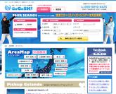 GoGoSki.com