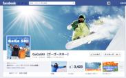 ゴーゴースキーFacebookページ