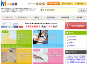 「マイ法務」サイトイメージ