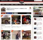 PlayLifeサイトイメージ