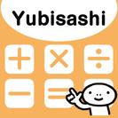 YUBISASHI Exchange