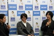 イベントに参加する高橋先生と戸田先生