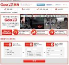 GooPit トップページ