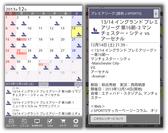 画面イメージ(1)