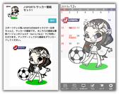 画面イメージ(2)