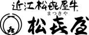 松喜屋ロゴ