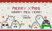 クリスマス&ニューイヤーイベント