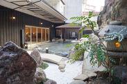 四季の花 露天風呂・石庭